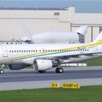 Аренда Airbus Corporate Jetliner (ACJ)