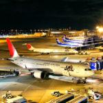 Информация про аэропорт Орийак  в городе Орийак  в Франции